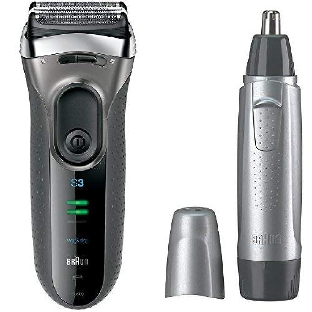 対抗リスナー無意識【セット買い】ブラウン シリーズ3 メンズ電気シェーバー シルバー 3080s-S + 鼻毛カッター EN10