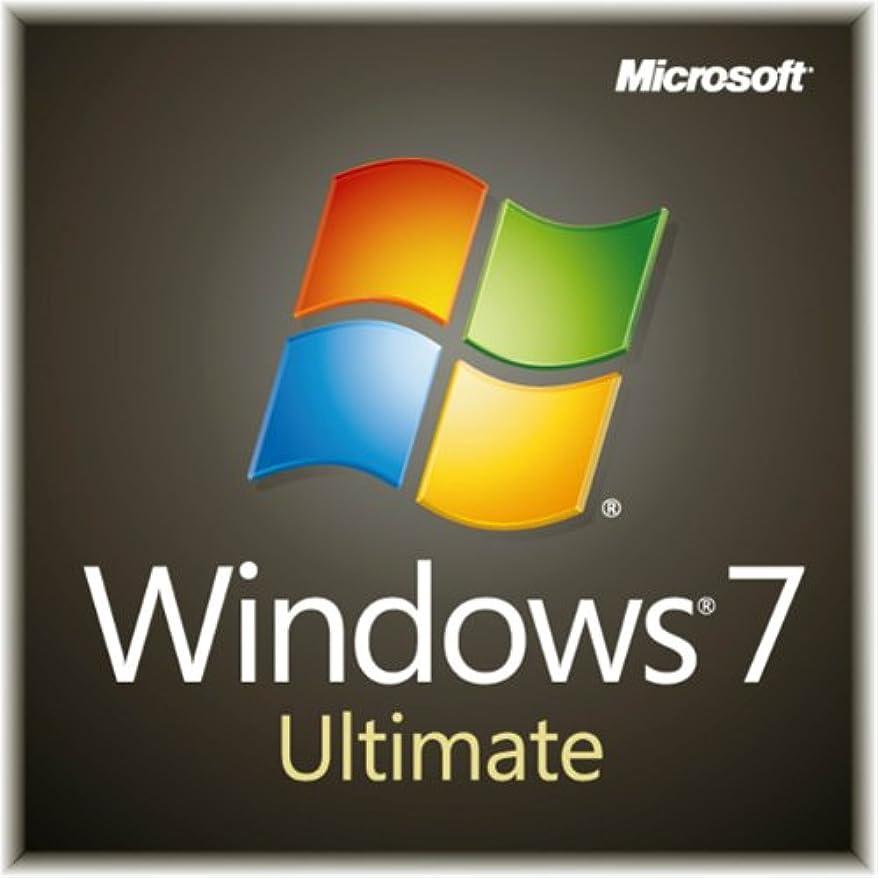 スポーツをする買い物に行くまつげ【旧商品】Microsoft Windows7 Ultimate 32bit  Service Pack 1 日本語 DSP版 DVD 【LANボードセット品】