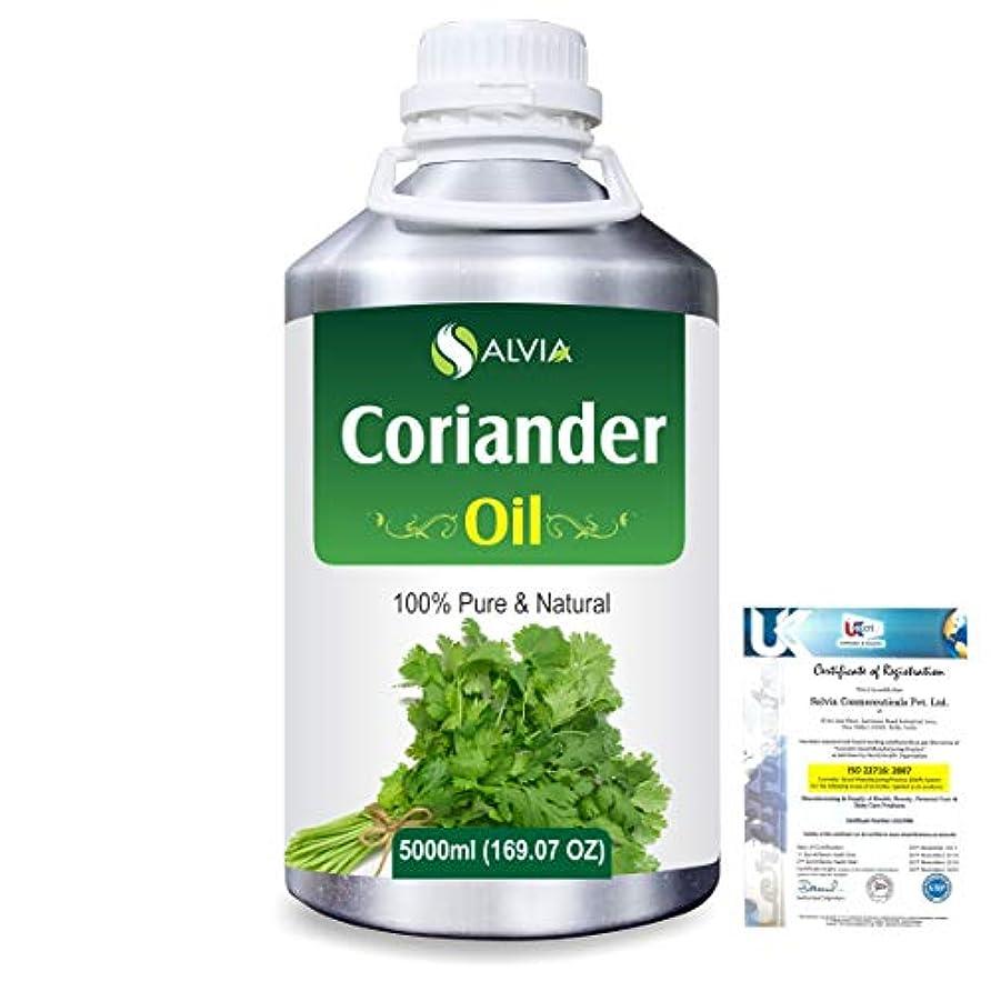 嵐が丘動機付ける先のことを考えるCoriander (Coriandrum sativum) 100% Natural Pure Essential Oil 5000ml/169fl.oz.