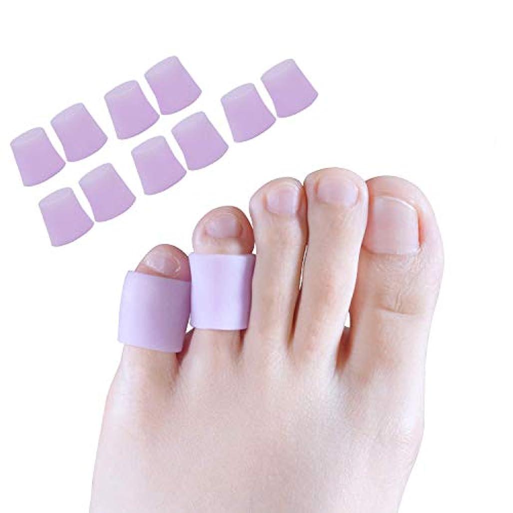 見えるオール体足指保護キャップ 足指 足爪 保護キャップ 小指 5ペアパープル
