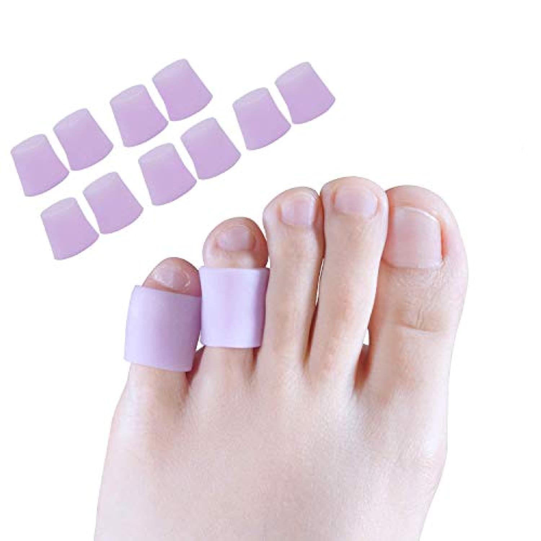 アカウント武器人形足指保護キャップ 足指 足爪 保護キャップ 小指 5ペアパープル