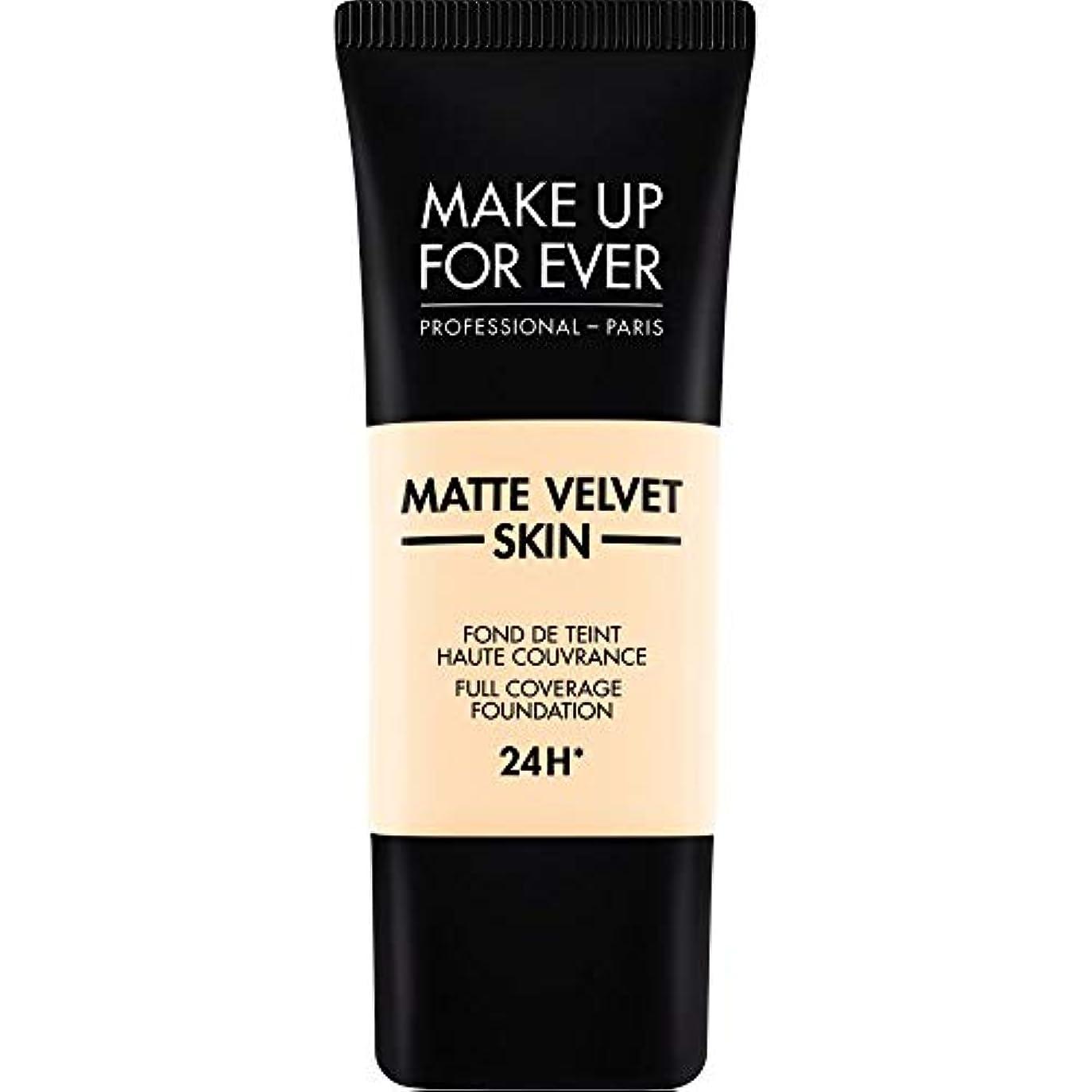 欠伸笑主張する[MAKE UP FOR EVER] これまでマットベルベットの皮膚のフルカバレッジ基礎30ミリリットルのY205を補う - アラバスター - MAKE UP FOR EVER Matte Velvet Skin Full Coverage Foundation 30ml Y205 - Alabaster [並行輸入品]