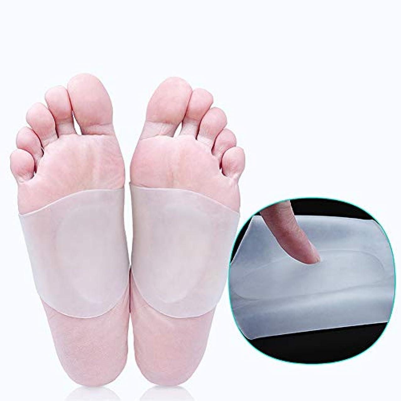 アーチ型サポートシューインサートフットパッド、足底筋膜炎インサートフラットフットパッド、ハイまたはローアーチジェルパッドインソール、フットアーチとかかとの痛みを緩和 (S)