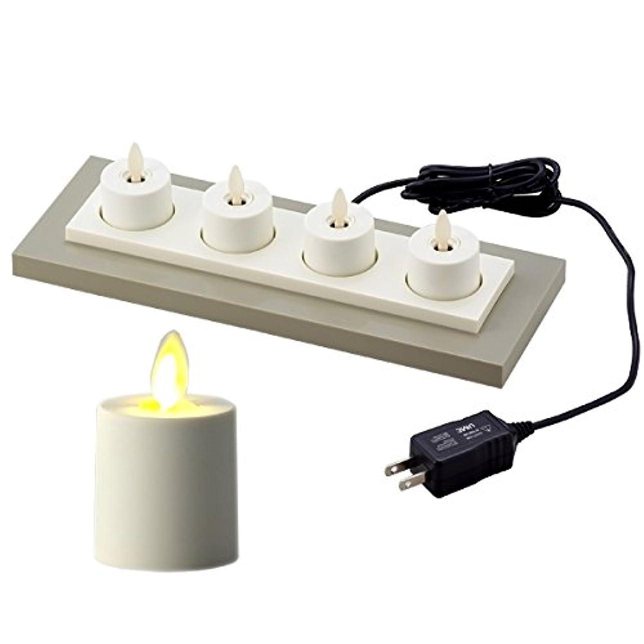 作るアーティファクトイタリアのLUMINARA ルミナラ ティーライトキャンドル 4個入 充電器付