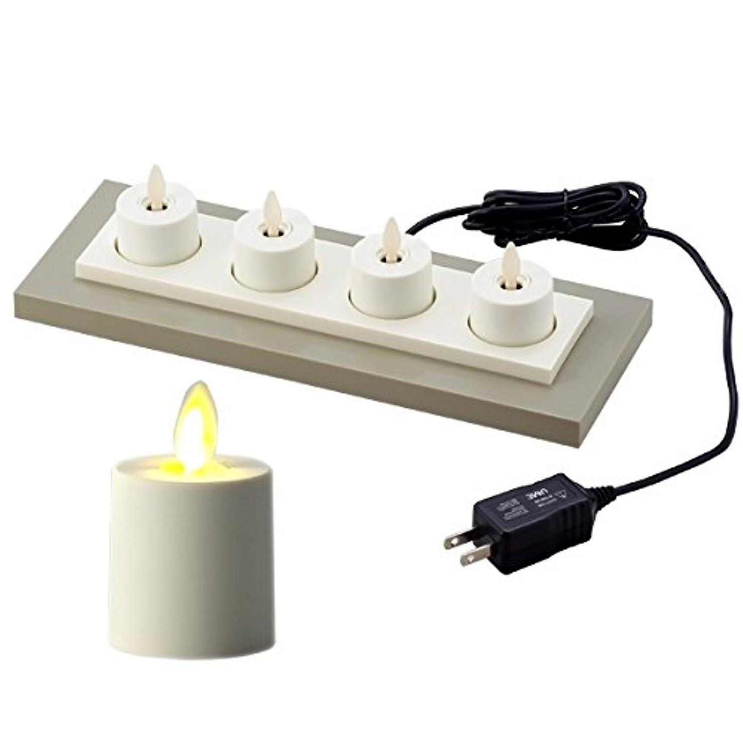 マーティフィールディングスイッチフォローLUMINARA ルミナラ ティーライトキャンドル 4個入 充電器付