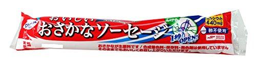 マルハ 1秒OPEN おいしいおさかなソーセージ 75g×20袋
