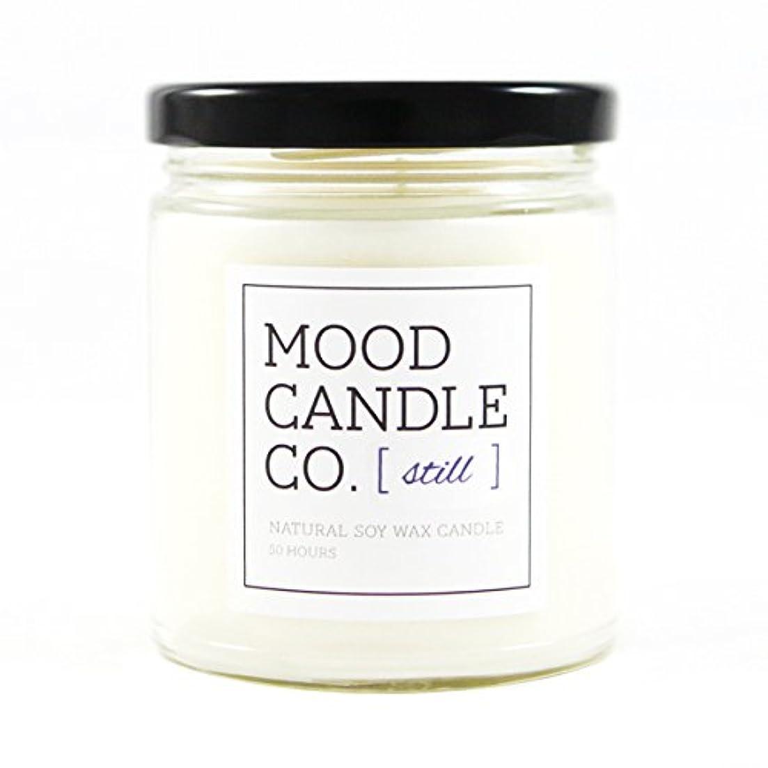 アソシエイトデンマーク語切り下げ自然Soy Candle、50時間、Great for Aromatherapy、ヨガ、瞑想、非毒性、by Mood Candle Co。 50 HOURS ホワイト