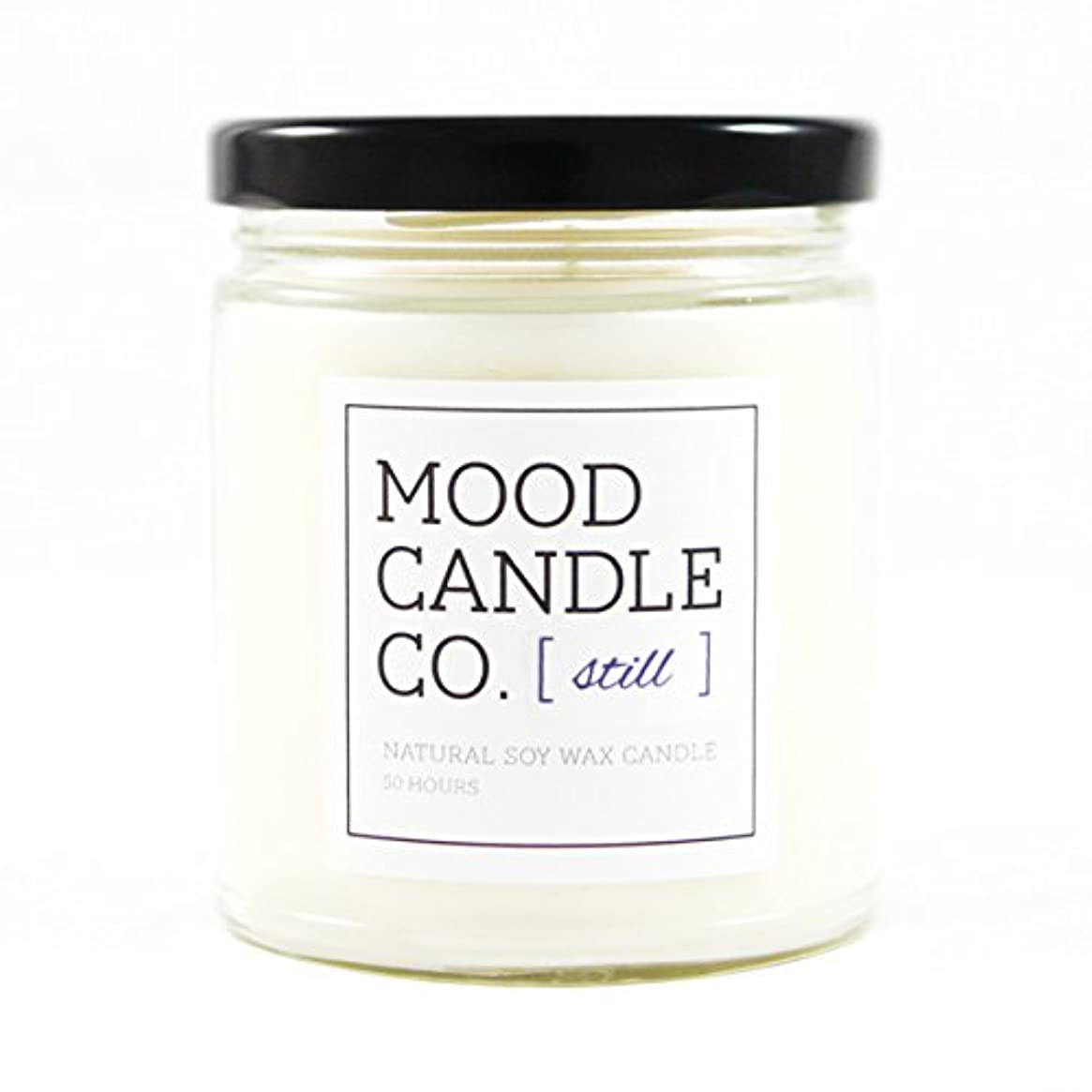 まばたき推定する理解する自然Soy Candle、50時間、Great for Aromatherapy、ヨガ、瞑想、非毒性、by Mood Candle Co。 50 HOURS ホワイト