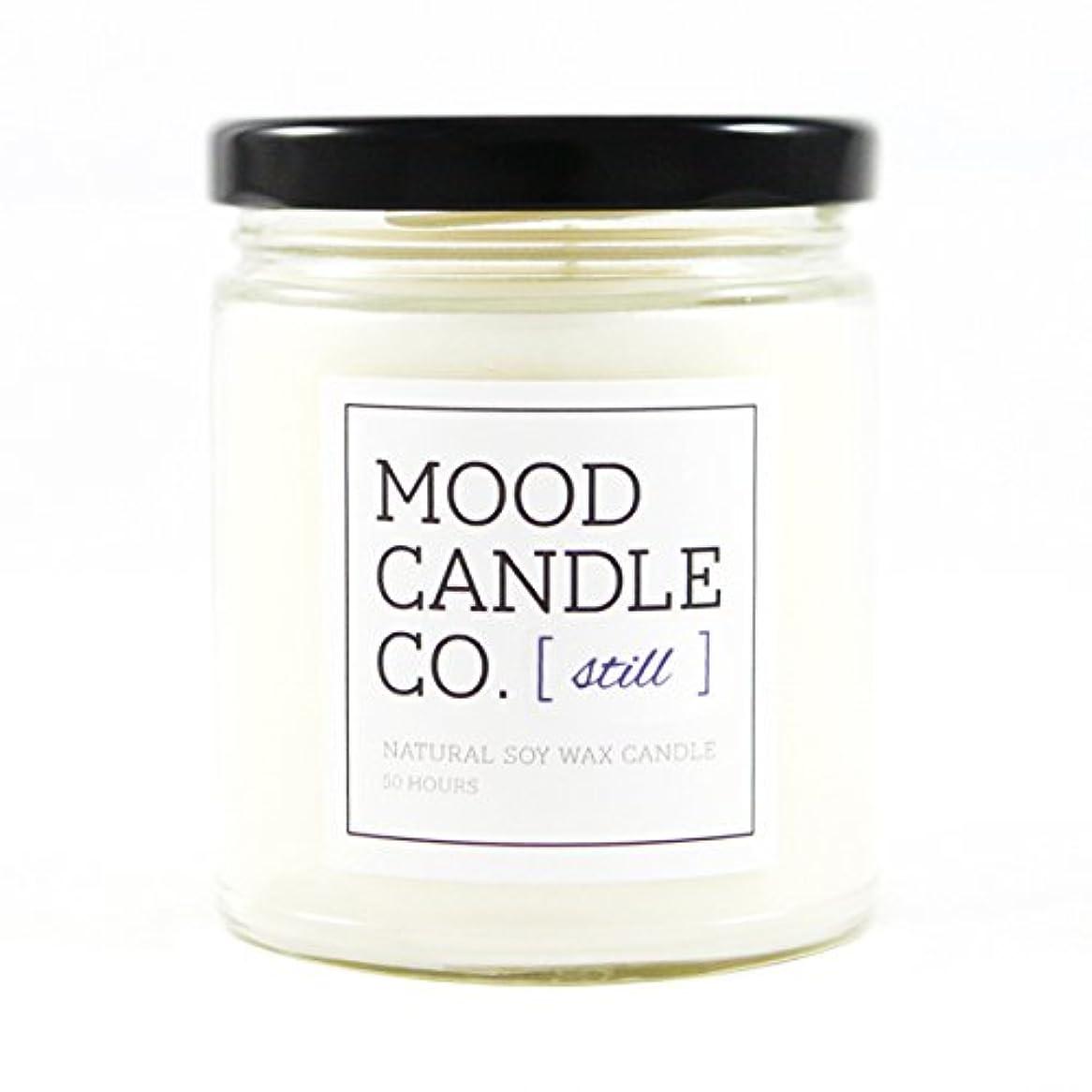 シミュレートする突撃特定の自然Soy Candle、50時間、Great for Aromatherapy、ヨガ、瞑想、非毒性、by Mood Candle Co。 50 HOURS ホワイト