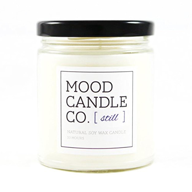 マカダム日没必須自然Soy Candle、50時間、Great for Aromatherapy、ヨガ、瞑想、非毒性、by Mood Candle Co。 50 HOURS ホワイト