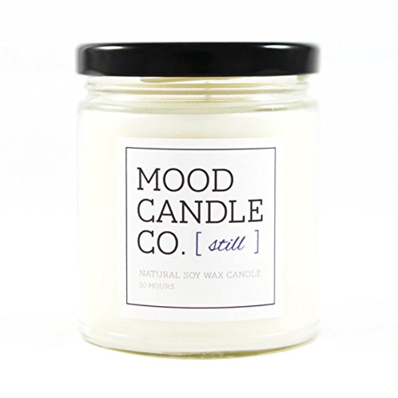 潜水艦金銭的大声で自然Soy Candle、50時間、Great for Aromatherapy、ヨガ、瞑想、非毒性、by Mood Candle Co。 50 HOURS ホワイト
