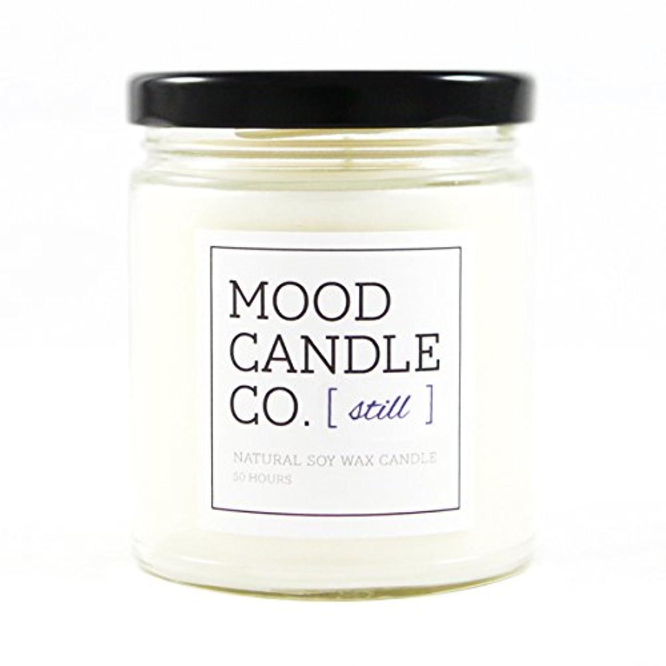 満了インデックス俳句自然Soy Candle、50時間、Great for Aromatherapy、ヨガ、瞑想、非毒性、by Mood Candle Co。 50 HOURS ホワイト
