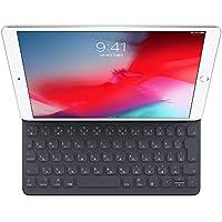 Apple iPad(第7世代)・iPad Air(第3世代) iPad Pro(10.5インチ)用Smart Keyboard - 日本語(JIS)