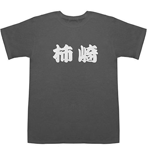 柿崎 かきざき kakizaki T-shirts スモーク...
