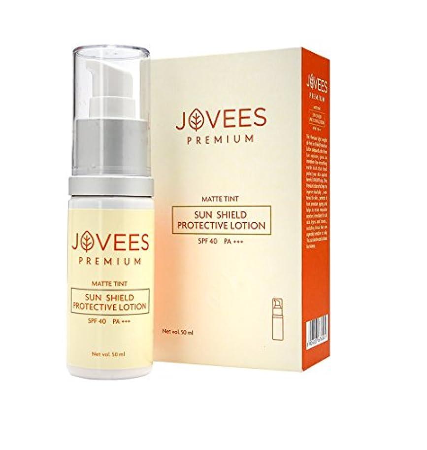 ライセンス推進接続Jovees Premium Sun Shield Lotion, 50ml