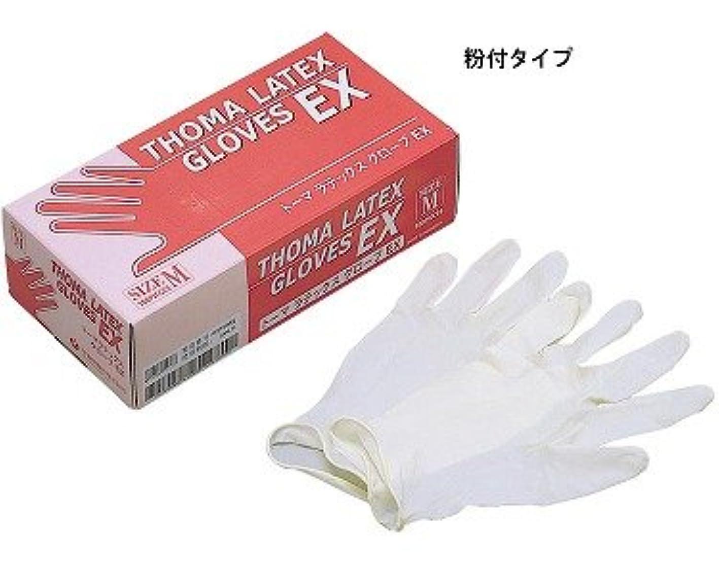 ベックス時折移植トーマラテックスグローブEX 100枚入/SS????