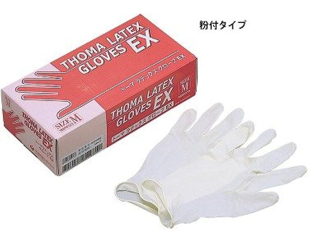 読むワーム締め切りトーマラテックスグローブEX 100枚入/SS????