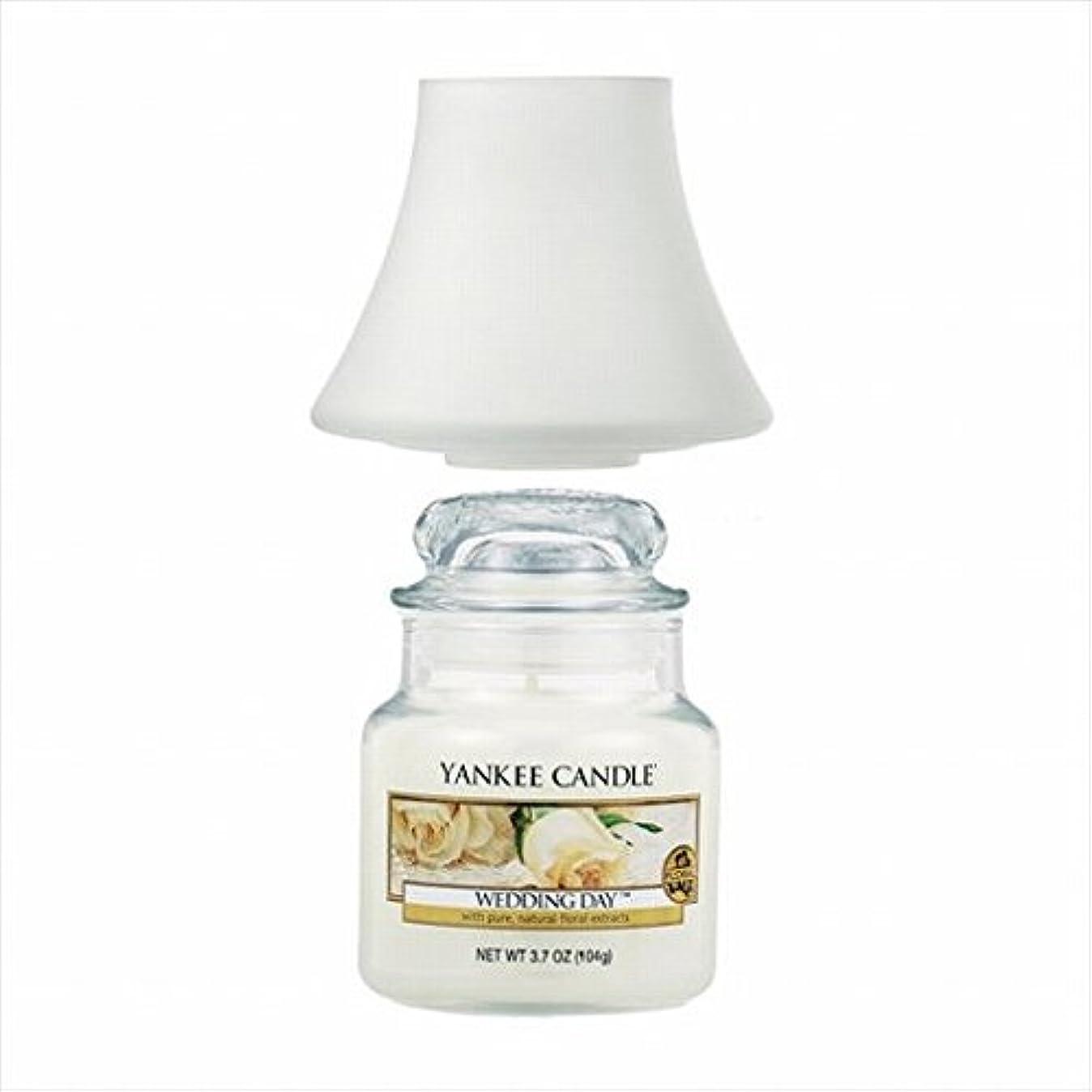 観光に行くしなやかなマナーカメヤマキャンドル( kameyama candle ) YANKEE CANDLE ジャーS ネオシェードセット フロスト 「 ウェディングデイ 」