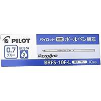 パイロット 油性ボールペン 替芯 細字 青 【10本】BRFS-10F-L