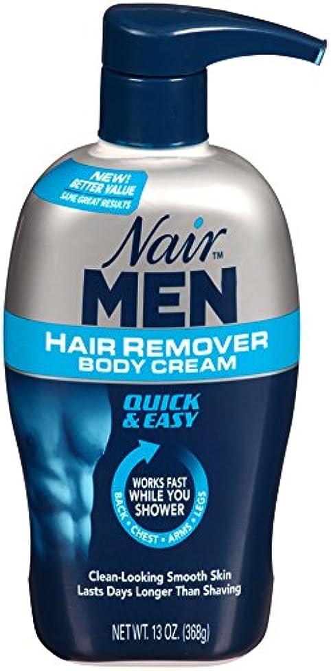 敬浴室必需品Nair Hair Remover Men Body Cream 385 ml Pump by Nair