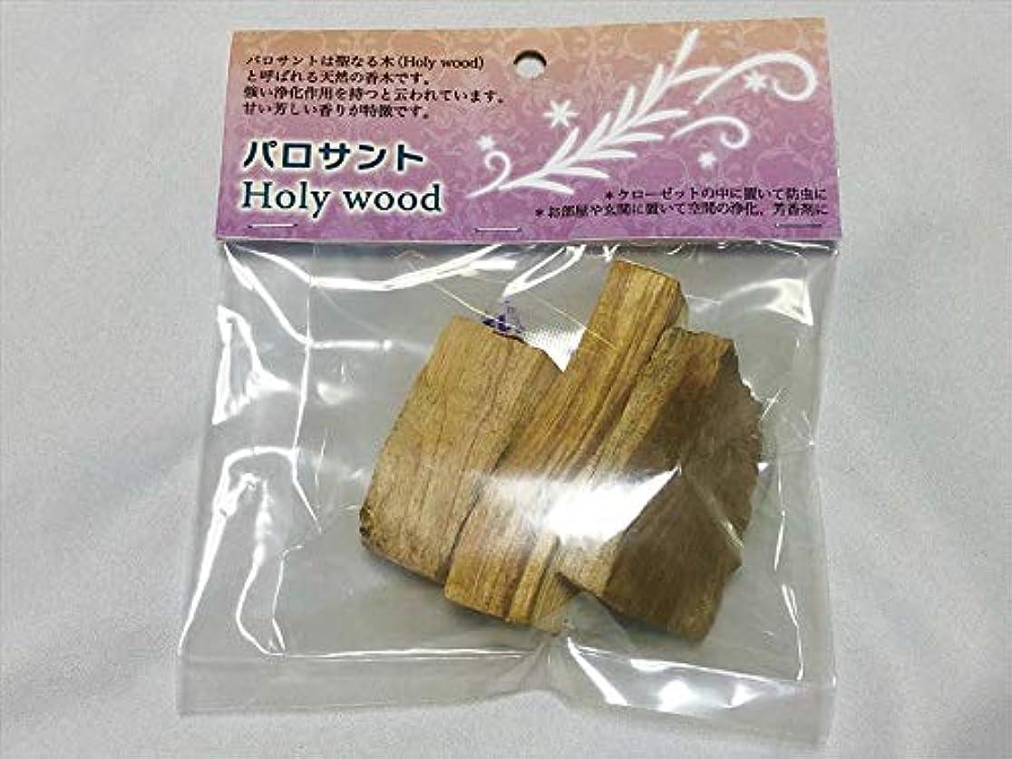 創造木製モットーパロサント Palo santo 香木 20g インカ帝国 悪霊払い お香