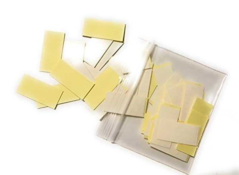 冬カップしてはいけない?字型用チュールキュア 追加専用シール40個 粘着部分サイズ2.5cm×1.25㎝ (?)