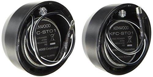 ケンウッド(KENWOOD) 25mmチューンアップツィーター KFC-ST01