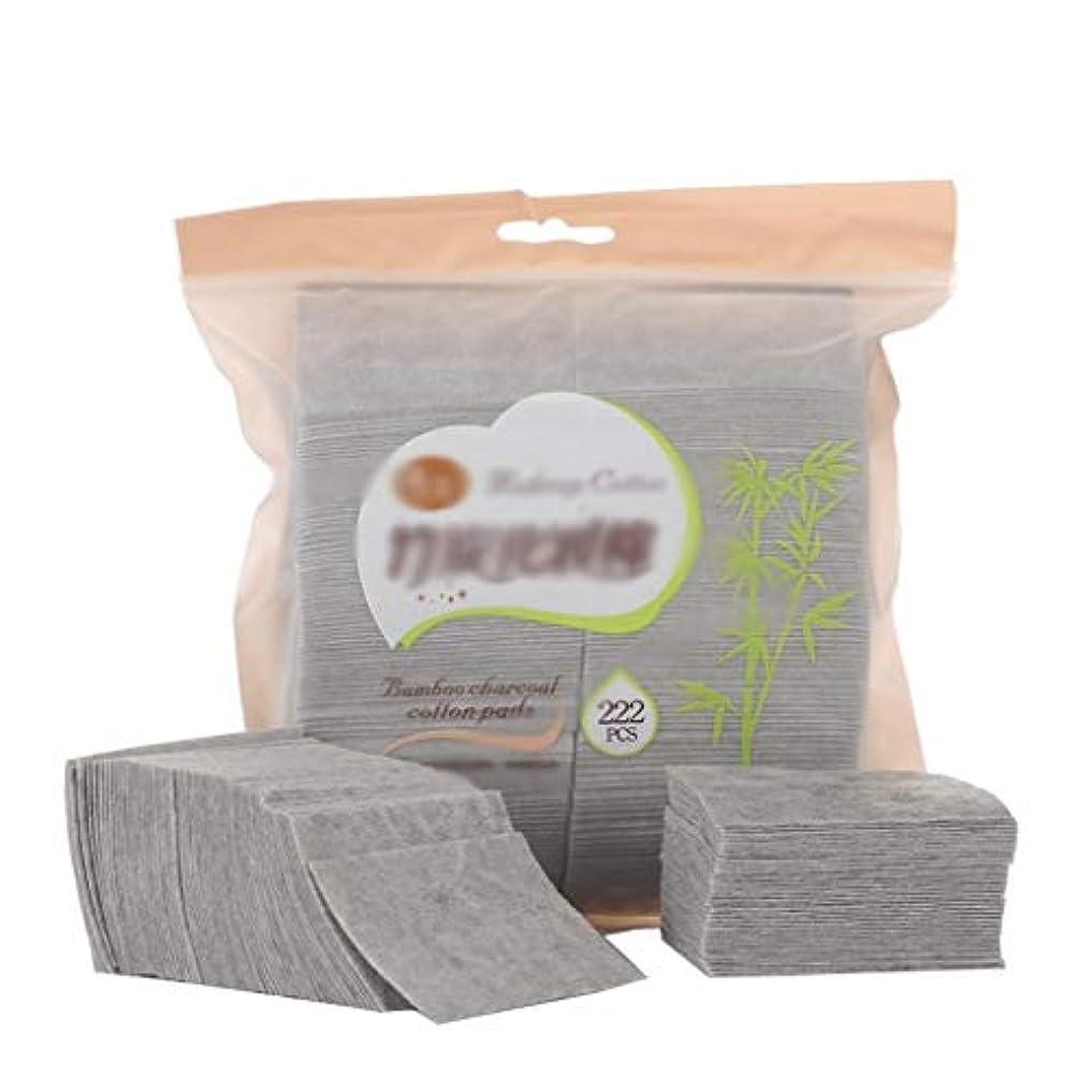 マイコン地球用心するクレンジングシート 222ピース箱入り竹炭化粧コットンパッド両面使い捨て洗顔コットンポータブルメイクアップコットンピース (Color : Gray, サイズ : 5*7cm)