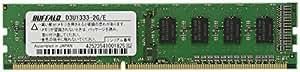 BUFFALO デスクトップ用増設メモリ PC3-10600(DDR3-1333) 2GB D3U1333-2G/E