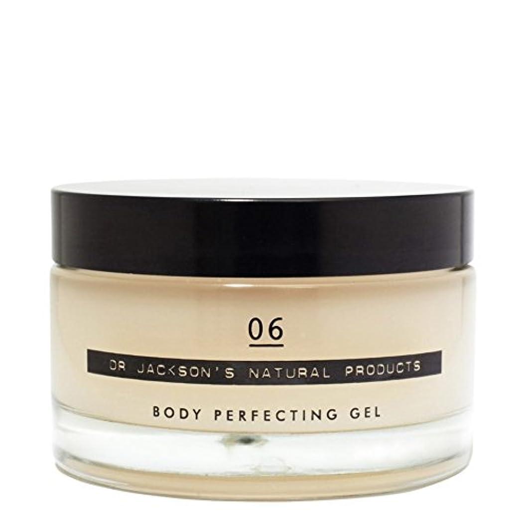 増幅から配送Dr Jackson's 06 Body Perfecting Gel 200ml - ?ジャクソンの06体完成ジェル200 [並行輸入品]