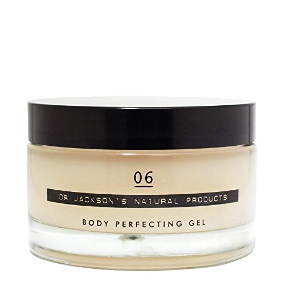 気を散らすポンド羨望Dr Jackson's 06 Body Perfecting Gel 200ml - ?ジャクソンの06体完成ジェル200 [並行輸入品]