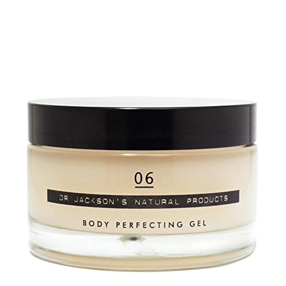 Dr Jackson's 06 Body Perfecting Gel 200ml - ?ジャクソンの06体完成ジェル200 [並行輸入品]