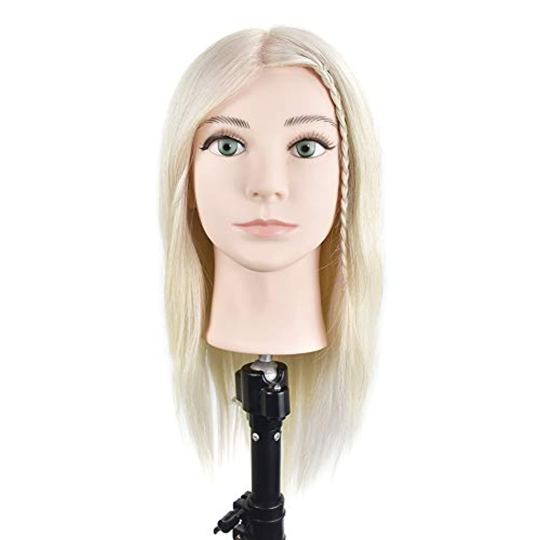 化学不合格正規化専門の練習ホット染色漂白はさみモデリングマネキン髪編組髪かつら女性モデルティーチングヘッド