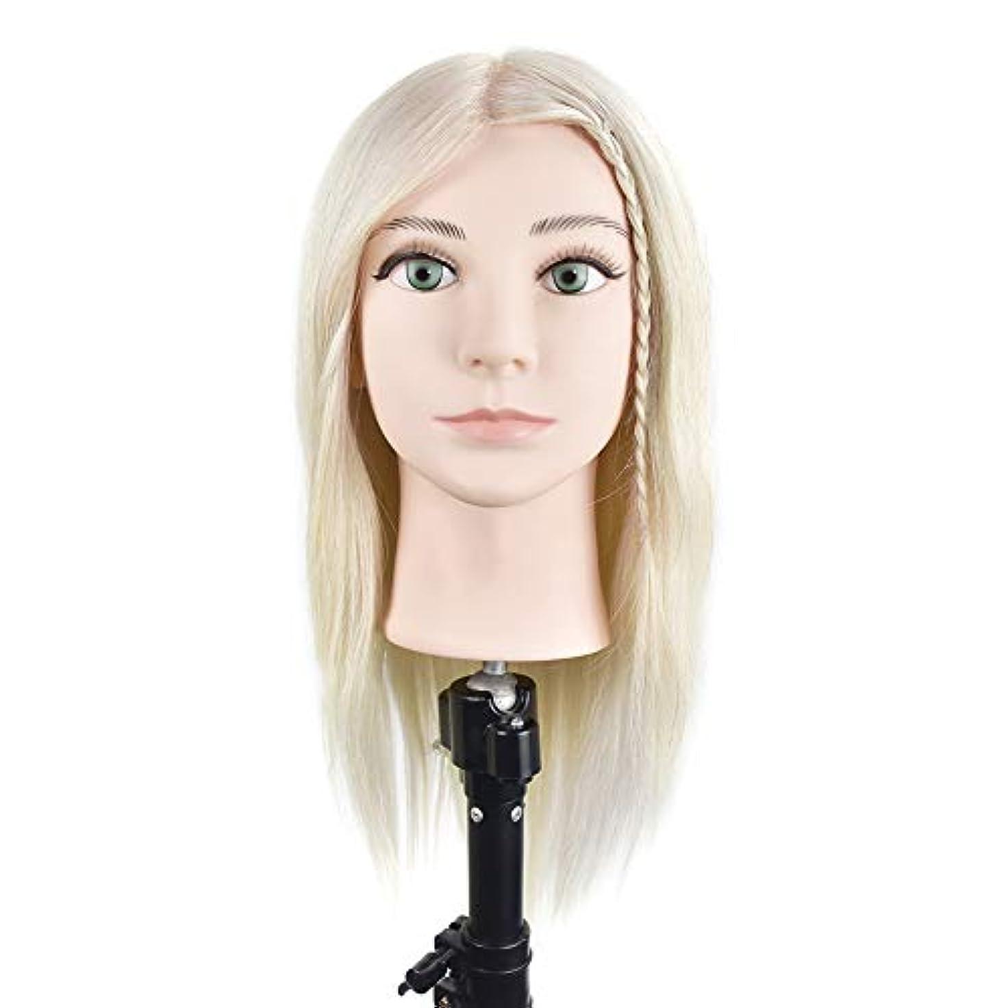 倍増哲学博士一専門の練習ホット染色漂白はさみモデリングマネキン髪編組髪かつら女性モデルティーチングヘッド