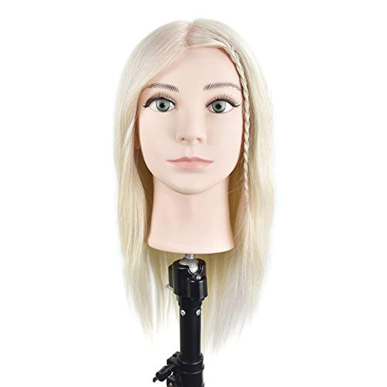ハント小道具午後専門の練習ホット染色漂白はさみモデリングマネキン髪編組髪かつら女性モデルティーチングヘッド