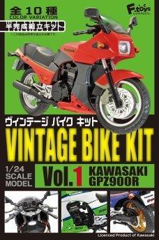 1/24スケール ヴィンテージ バイク キット Vol.1 KAWASAKI GPZ900R [8.GPZ900R ニンジャ 1990年 A7タイプ](単品)