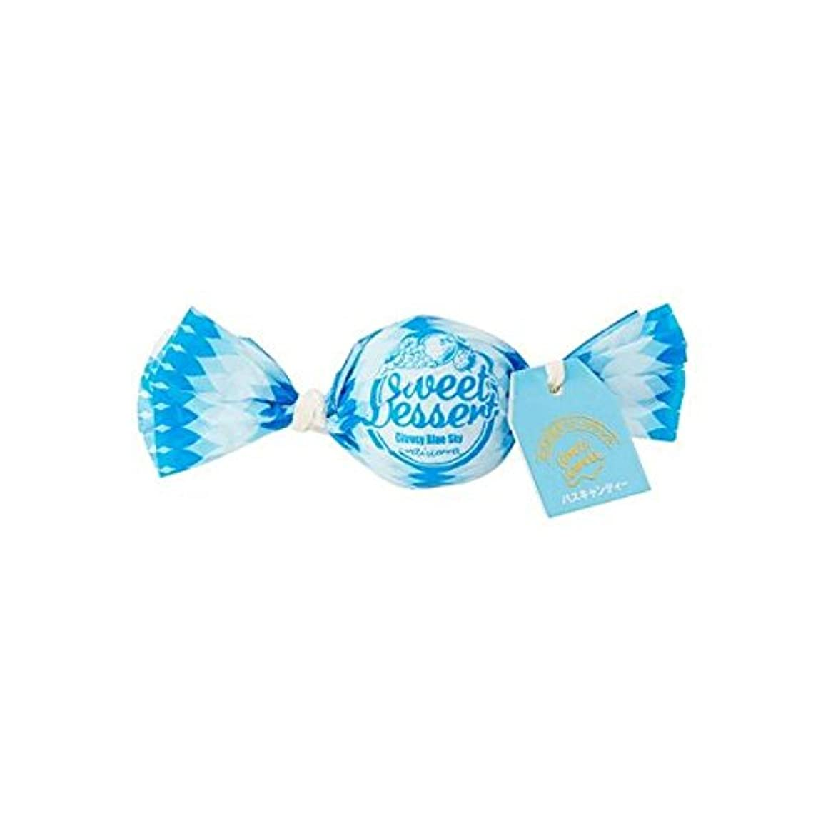 狂う参照するエレベーターアマイワナ バスキャンディー 1粒 青空シトラス