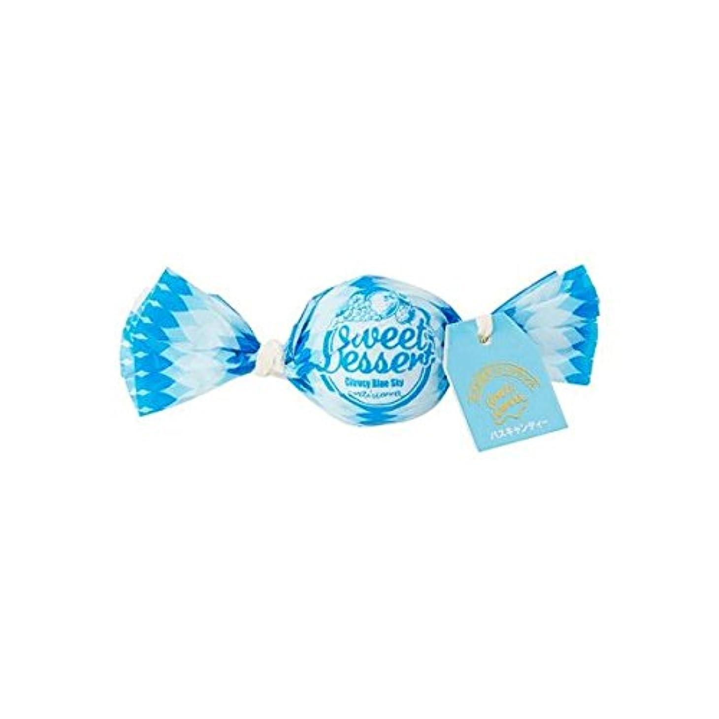 結び目釈義ストローアマイワナ バスキャンディー 1粒 青空シトラス