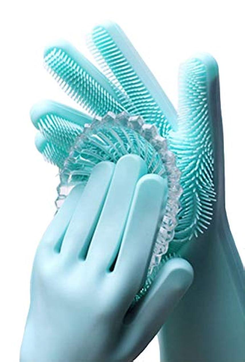 アーティキュレーション虫を数えるジャニスCombine Scrubbing and Glove LIVINGENIEは、100%のシリコーン、犬の管理、お皿を洗う、ほこりを落とします。ミント色のワンペア、34.5センチメートル(13.5インチ)×16.5センチメートル...