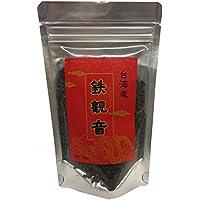 山陽商事 台湾産鉄観音茶 100g