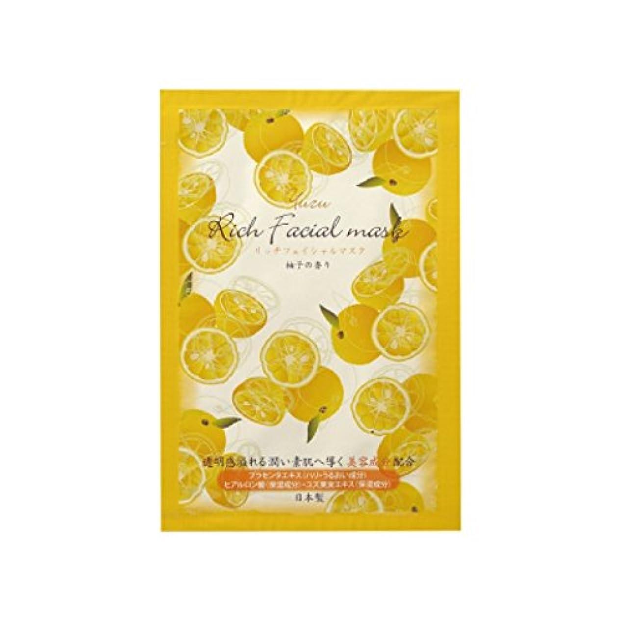 タオルレシピ快いリッチフェイシャルマスク 柚子の香り 10枚