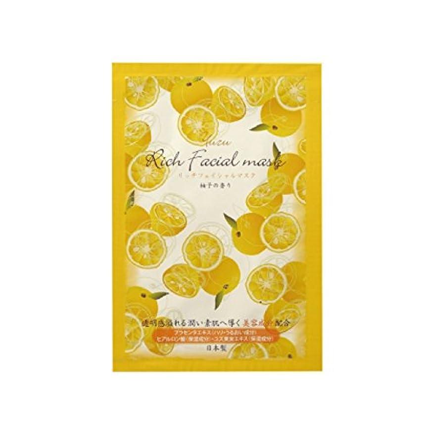 微視的ユーモラス王子リッチフェイシャルマスク 柚子の香り 30枚
