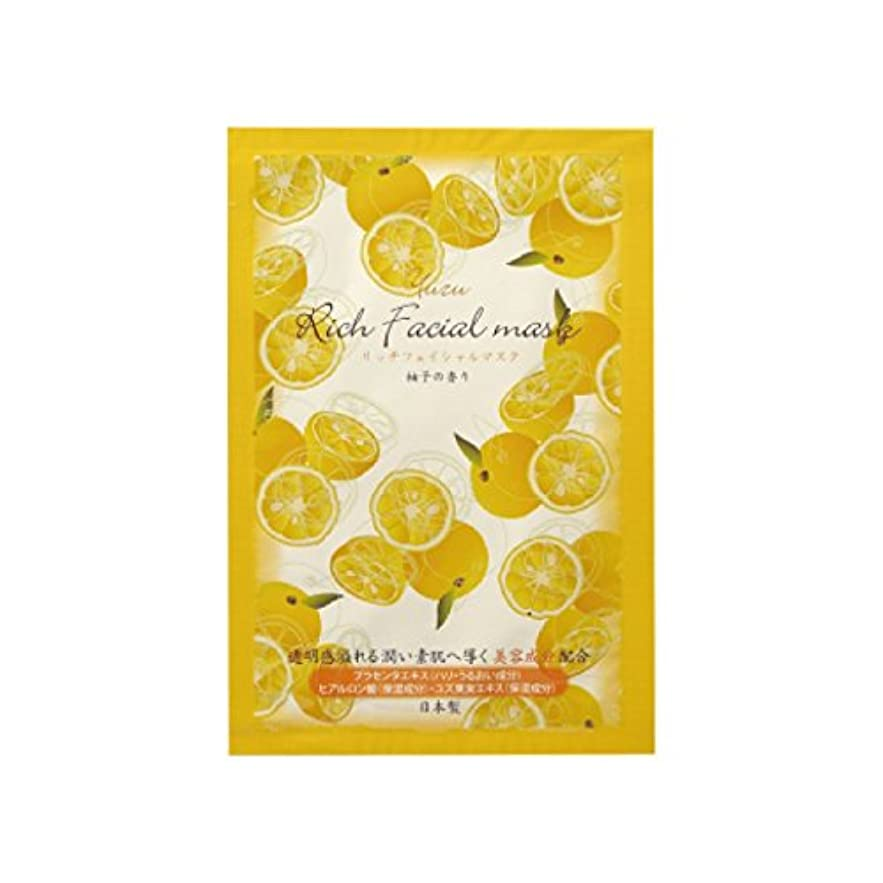 狐解放マサッチョリッチフェイシャルマスク 柚子の香り 10枚
