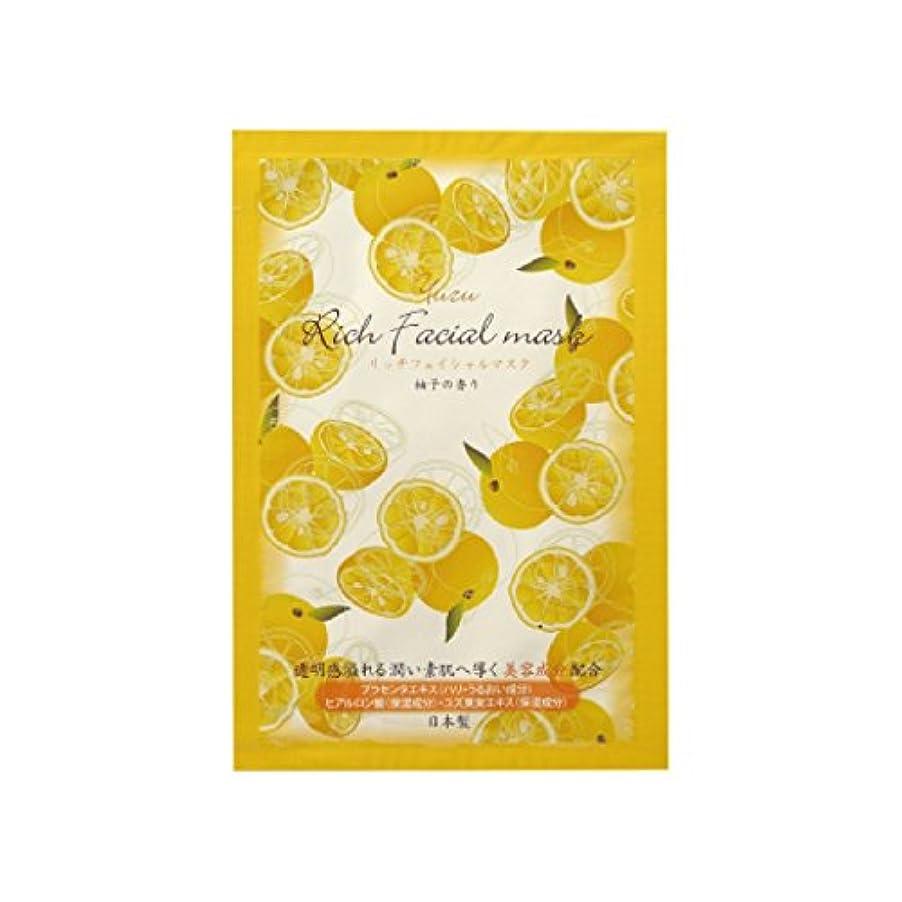 平らな予測するほのめかすリッチフェイシャルマスク 柚子の香り 10枚