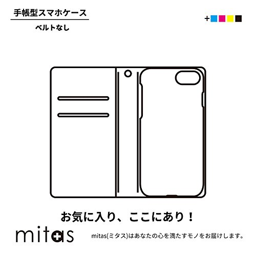 mitas Xperia XA F3115 ケース 手帳型 ベルトなし 花 ブルー (270) NB-0232-BU/F3115