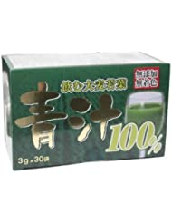 飲む大麦若葉青汁100% 3g× 30袋