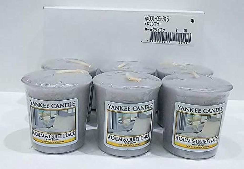 ヤンキーキャンドル サンプラー お試しサイズ カームクワイエット 6個セット 燃焼時間約15時間 YANKEECANDLE アメリカ製
