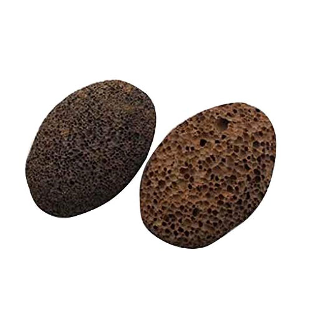 スナック植物学者人里離れたNerhaily 死んだ皮軽石を取り除き 足石を挽いて 自然の火山石を剥がします 足マッサージ石 ワイプ足石 2個セット