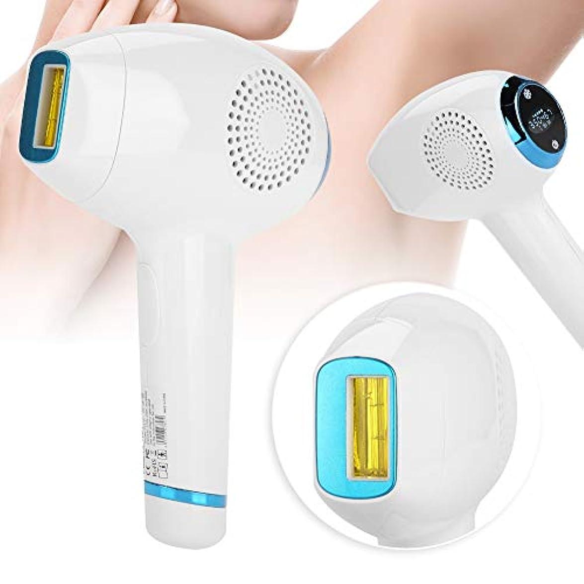 聴覚切手自治毛の取り外し機械家の使用のための電気男女兼用の痛みのない脱毛器の毛の取り外し(100V?240V)