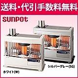 サンポット KSH-709KC M 煙突式石油暖房機 kabec 木造18畳/コンクリート29畳(KSH-709KC L) 本体カラー:シルバーグレー(SG)